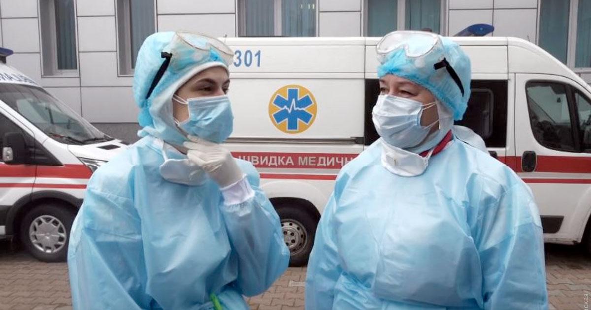 20% заражених коронавірусною інфекцією в Україні – працівники медзакладів